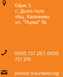 avrora_dalgo_pole