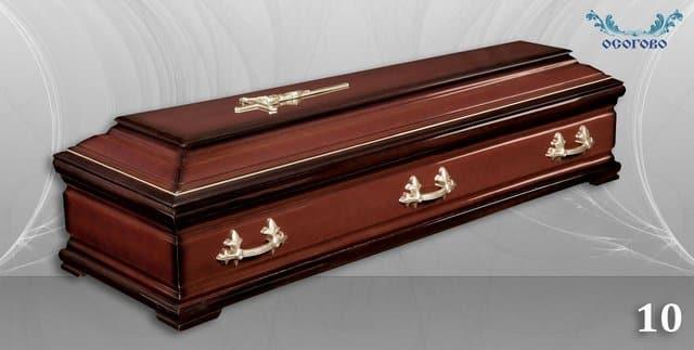погребален ковчег 10