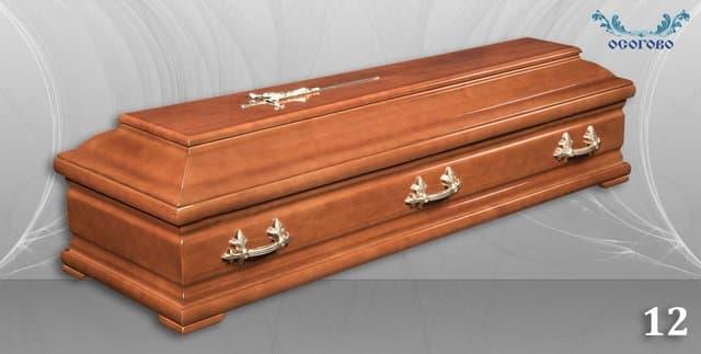 погребален ковчег 12