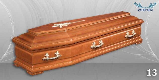 погребален ковчег 13