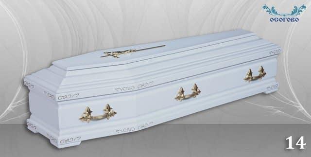 погребален ковчег 14