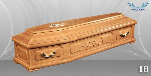 погребален ковчег 18