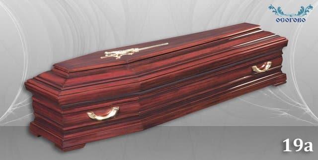погребален ковчег 19А