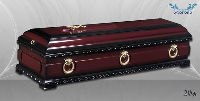 погребален ковчег 20А