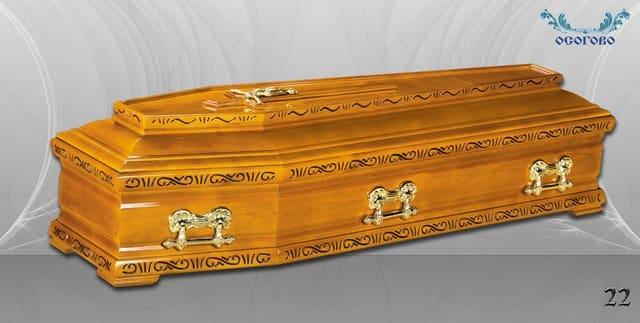 погребален ковчег 22