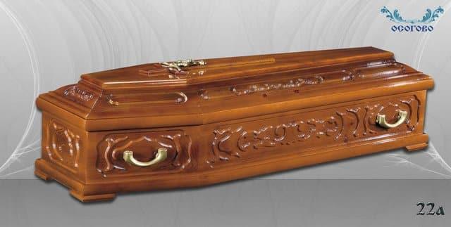 погребален ковчег 22А