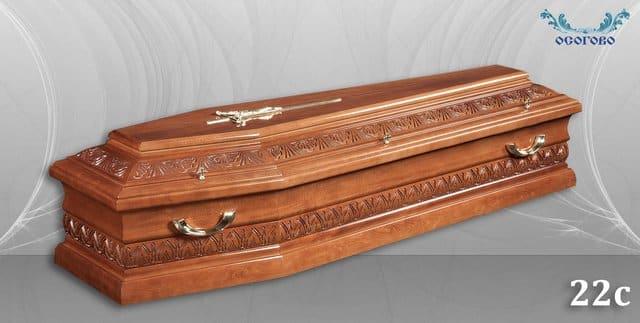 погребален ковчег 22C