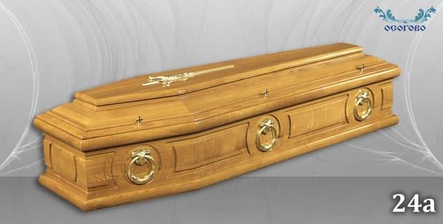 погребален ковчег 24А
