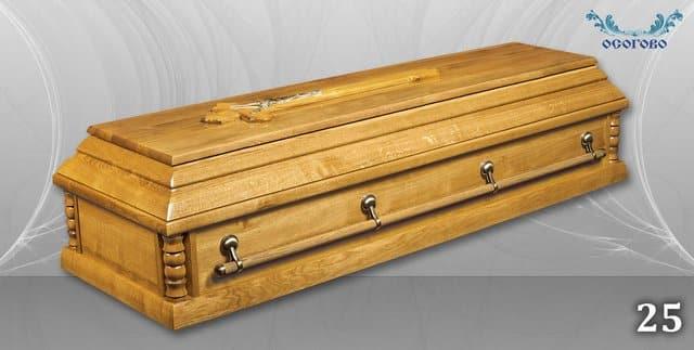 погребален ковчег 25