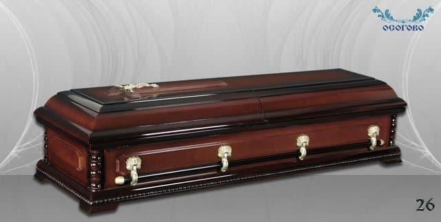 погребален ковчег 26
