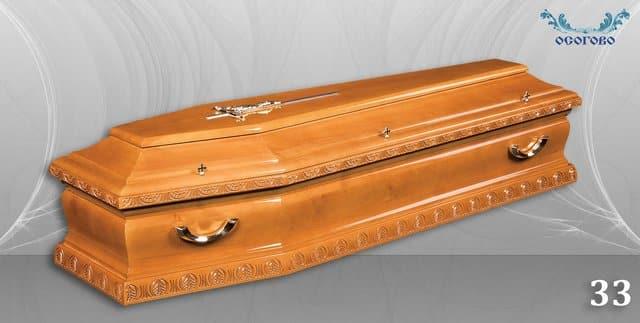 погребален ковчег 33