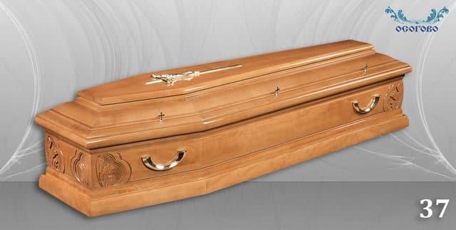 погребален ковчег 37