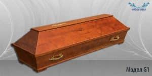 погребален ковчег G1