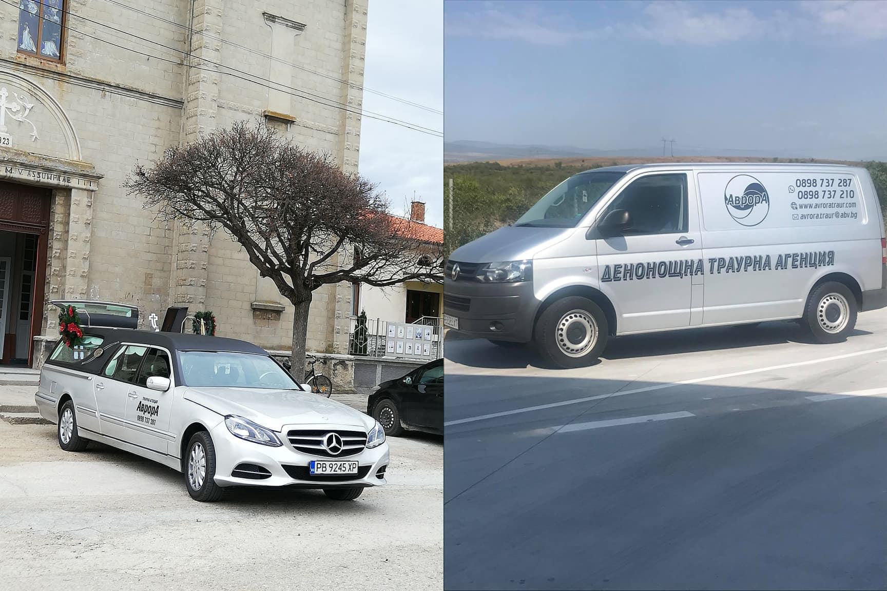 funeral-home-Avrora-transport-new